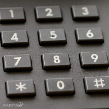 راه اندازی خط 5 رقمی tell 30