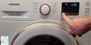 ریست کردن لباسشویی سامسونگ